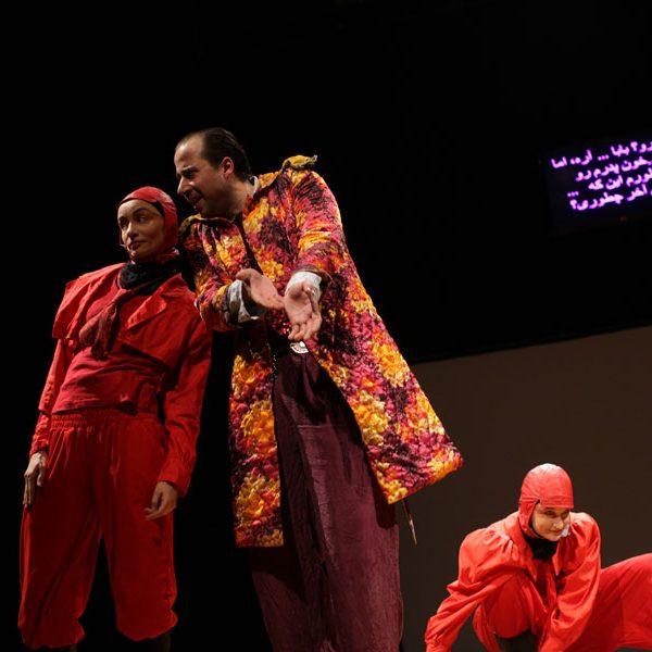 ZAHHAK und Teufel, Foto Raoofeh Rostami
