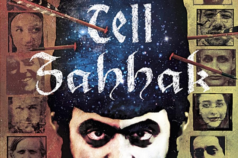 Tell/Zahhak